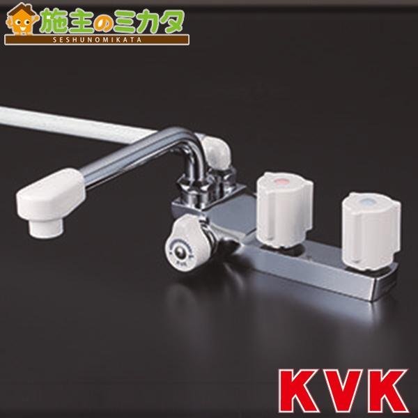 KVK 【KF13GEC】 デッキ形2ハンドルシャワー 左側シャワー