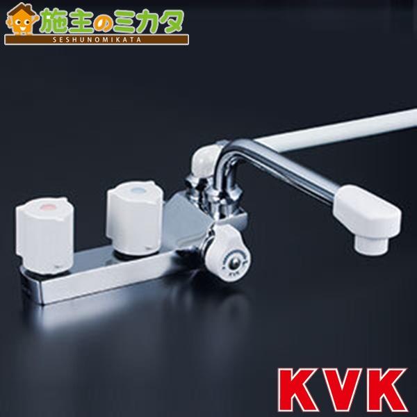 KVK 【KF13RGEC】 デッキ形2ハンドルシャワー 右側シャワー