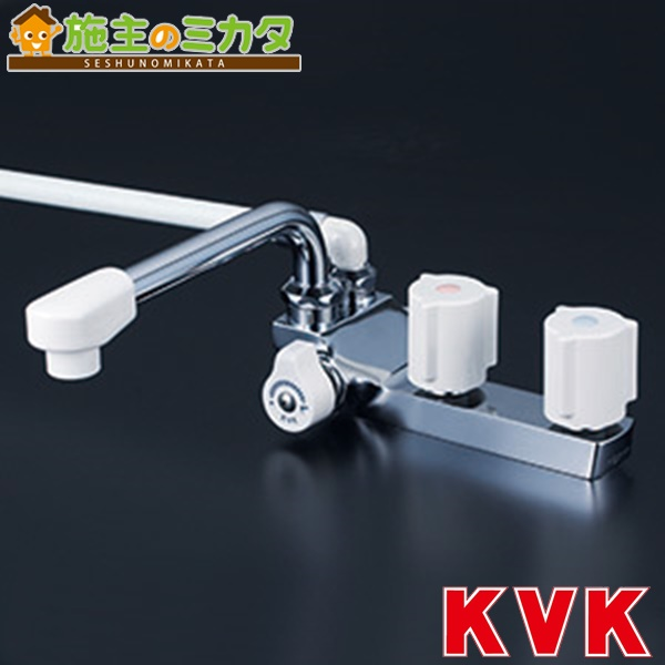 KVK 【KF13ZGEC】 デッキ形2ハンドルシャワー 左側シャワー