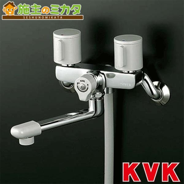 KVK 【KF140G3】 2ハンドルシャワー