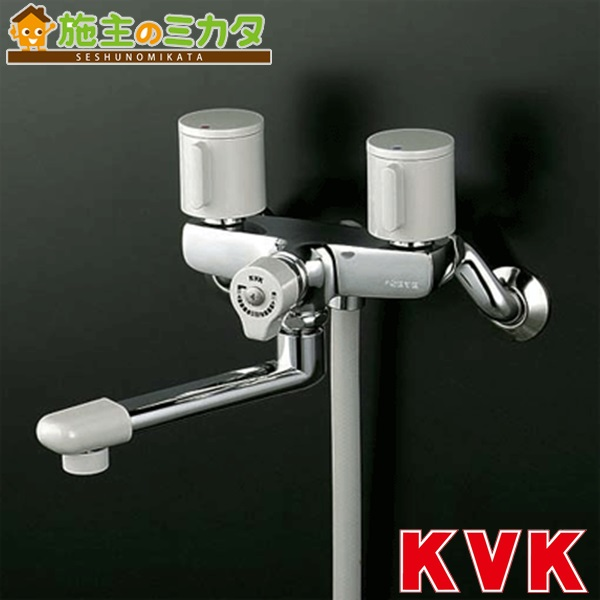 KVK 【KF141G3】 一時止水付2ハンドルシャワー
