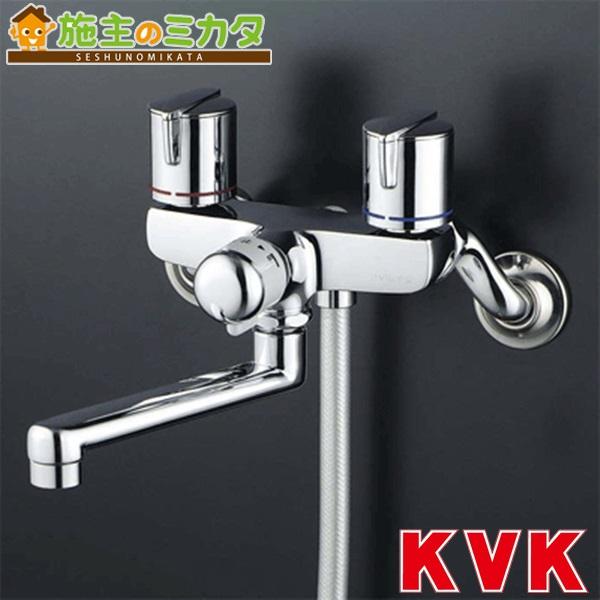 KVK 【KF141GMB】 一時止水付2ハンドルシャワー フルメタルヘッド・メタリックホース