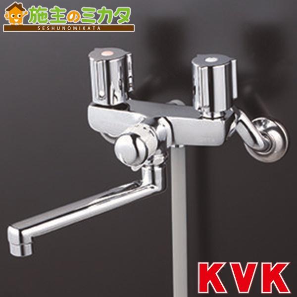 KVK 【KF141WEX】 一時止水付2ハンドルシャワー フルメタルヘッド・メタリックホース