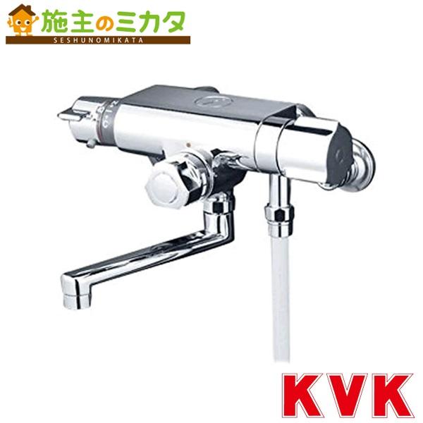 KVK 【KF159T】 定量止水付サーモスタット式シャワー
