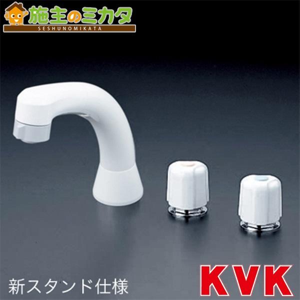 KVK 【KF15N2SL7】 埋込2ハンドル混合栓 3ツ穴2ハンドル水栓の交換用 混合水栓