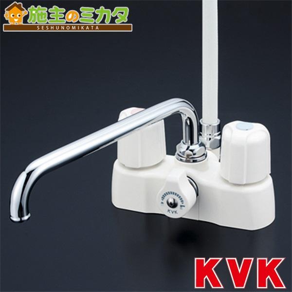 KVK 【KF2008】 デッキ形2ハンドルシャワー