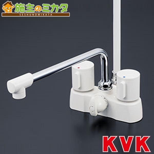 KVK 【KF2008G3】 デッキ型2ハンドルシャワー