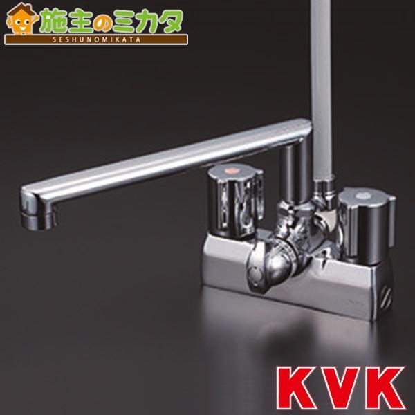 KVK 【KF205ZG】 デッキ形一時止水付2ハンドルシャワー 取付ピッチ100mm