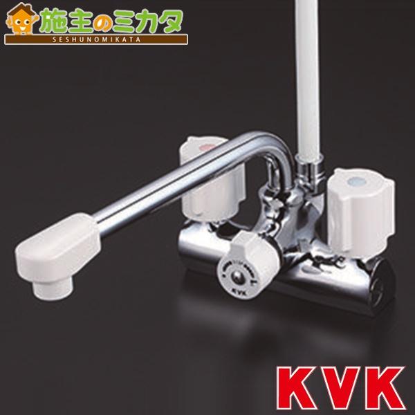 KVK 【KF206Z】 デッキ形一時止水付2ハンドルシャワー 取付ピッチ120mm