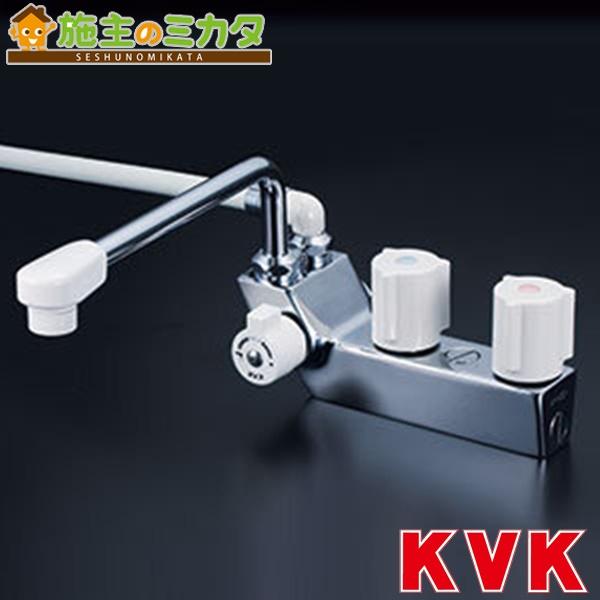 KVK 【KF207R】 デッキ形一時止水付2ハンドルシャワー 右側シャワー