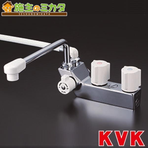 KVK 【KF207R3】 デッキ形一時止水付2ハンドルシャワー300mmパイプ付 左側シャワー