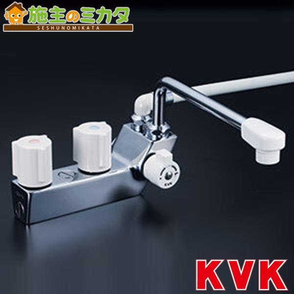 KVK 【KF207RR3】 デッキ形一時止水付2ハンドルシャワー300mmパイプ付 右側シャワー