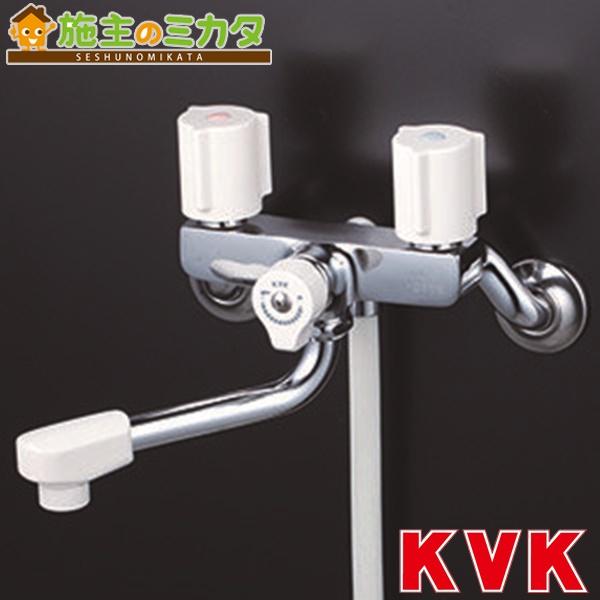 KVK 【KF2G3R24】 2ハンドルシャワー 240mmパイプ付