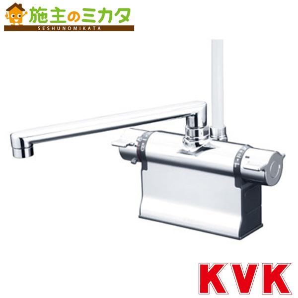 KVK 【KF3011TR2】 デッキ形サーモスタット式シャワー 240mmパイプ仕様