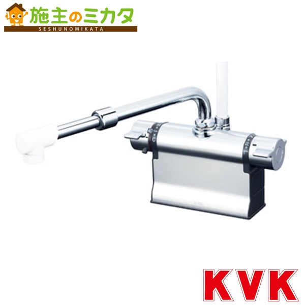 KVK 【KF3011TSJ】 デッキ形サーモスタット式シャワー 伸縮自在パイプ付