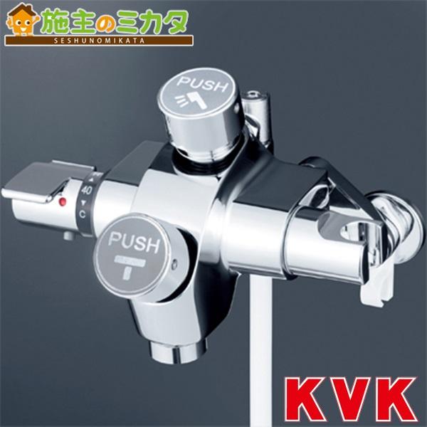 KVK 【KF3040N】 自閉式サーモスタット式シャワー