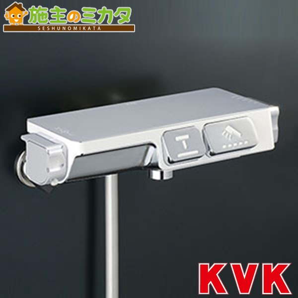 KVK 【KF3070】 ラクダスサーモスタット式シャワー ワンタッチ式