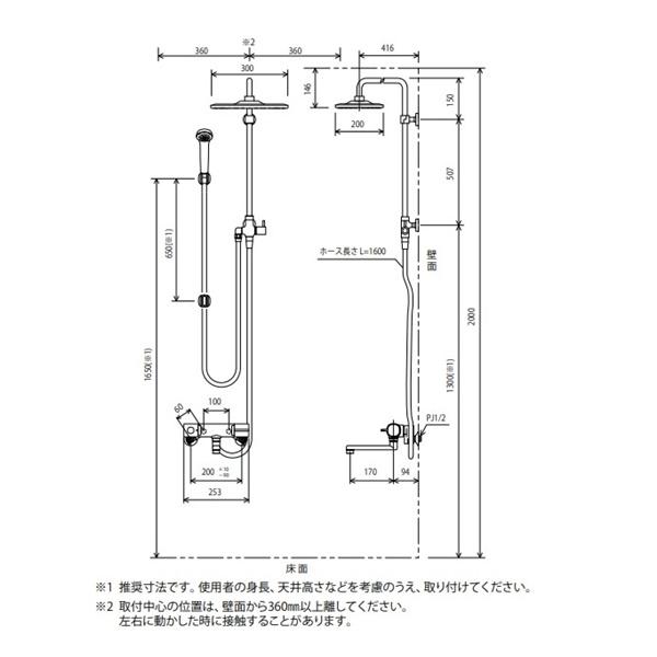 KVK 【KF3080】※ オーバーヘッド付サーモ KF800Tタイプ