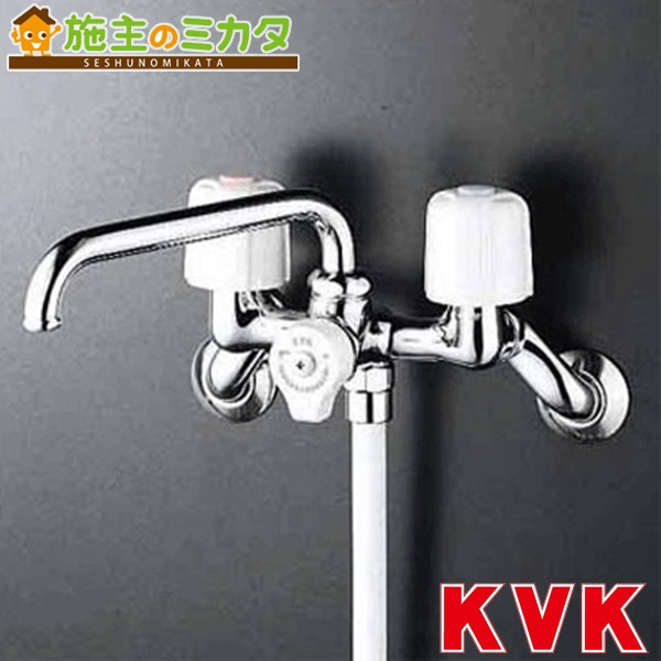 KVK 【KF40N2】 2ハンドルシャワー