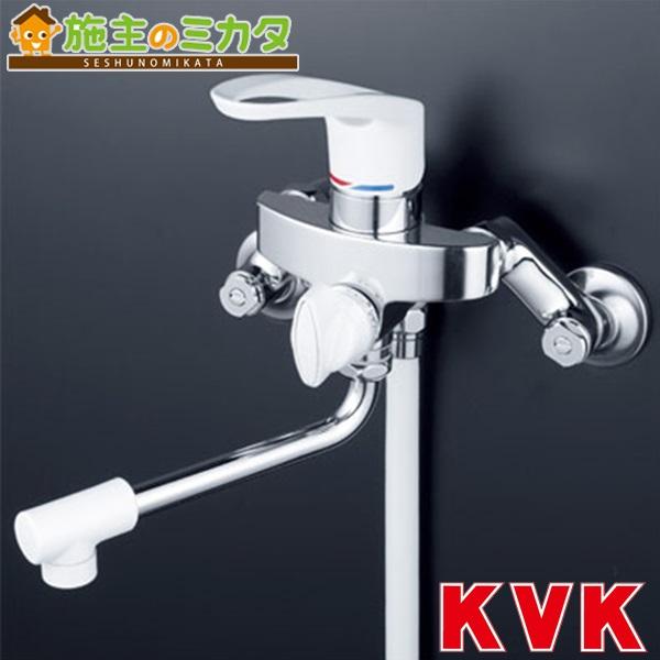 KVK 【KF5000】 シングルレバー式シャワー