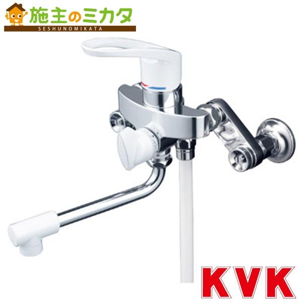KVK 【KF5000HA】 楽締めソケット付シングルレバー式シャワー