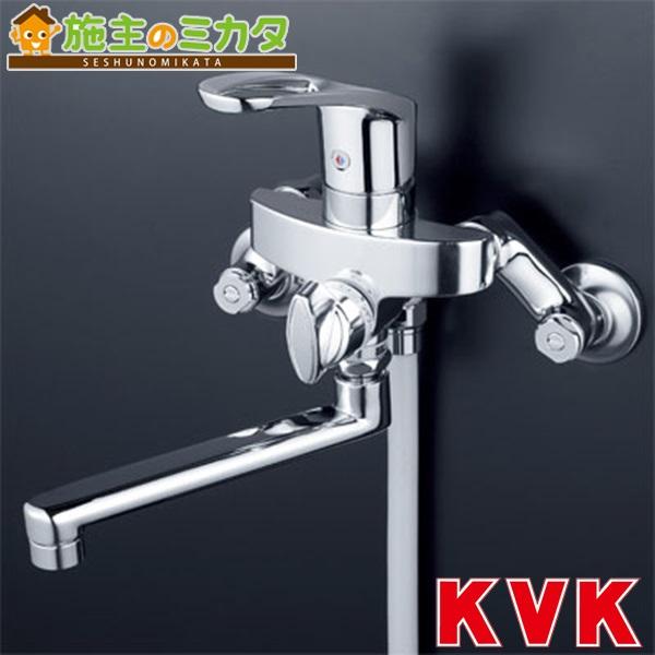 KVK 【KF5000T】 シングルレバー式シャワー