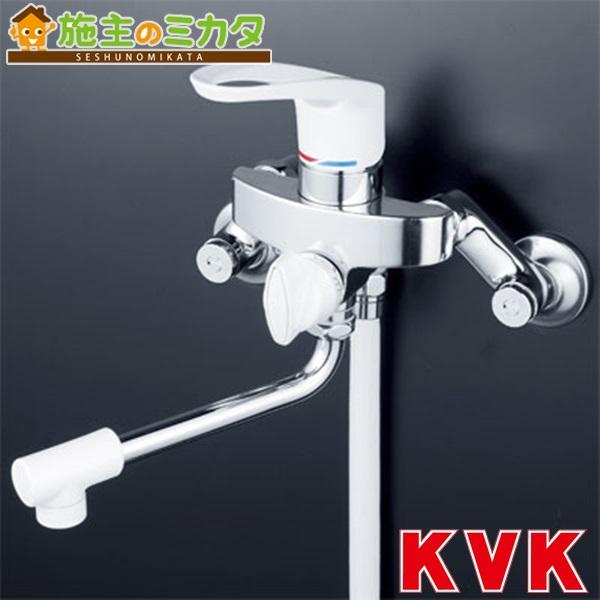 KVK 【KF5000W】 シングルレバー式シャワー