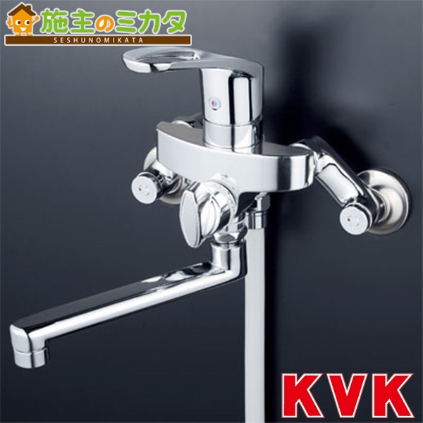KVK 【KF5000WT】 シングルレバー式シャワー