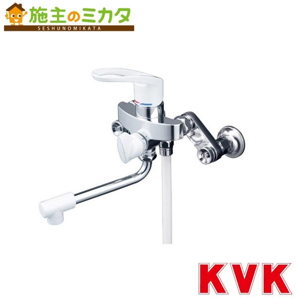 KVK 【KF5000Z】 シングルレバー式シャワー