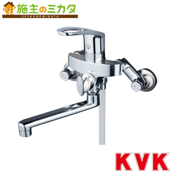KVK 【KF5000ZT】 シングルレバー式シャワー