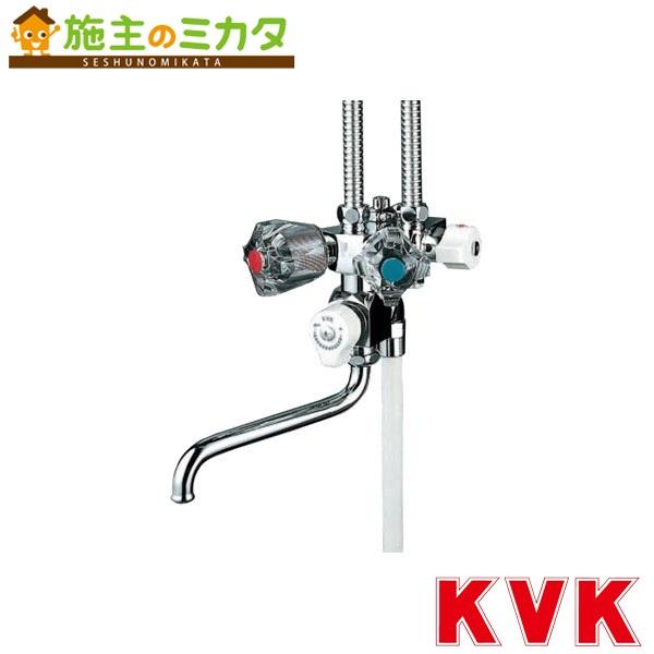 KVK 【KF50NC】 ソーラー2ハンドルシャワー 専用形