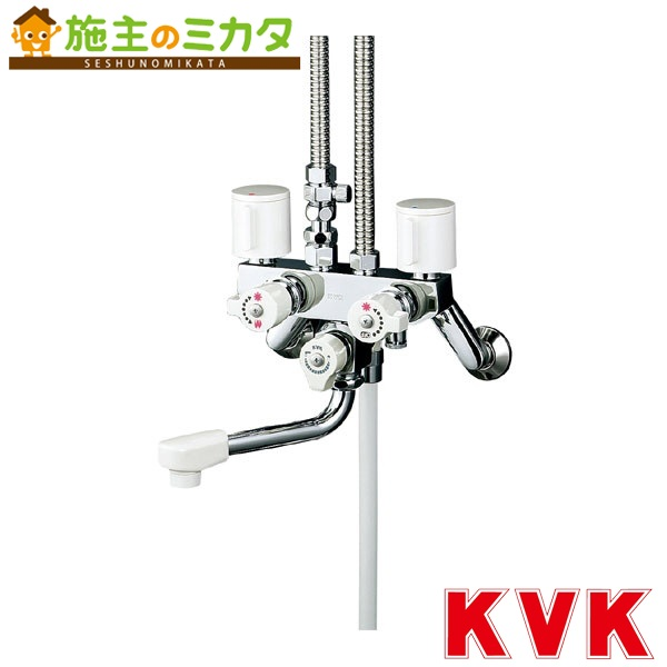 KVK 【KF51C3】 ソーラー2ハンドルシャワー 併用形