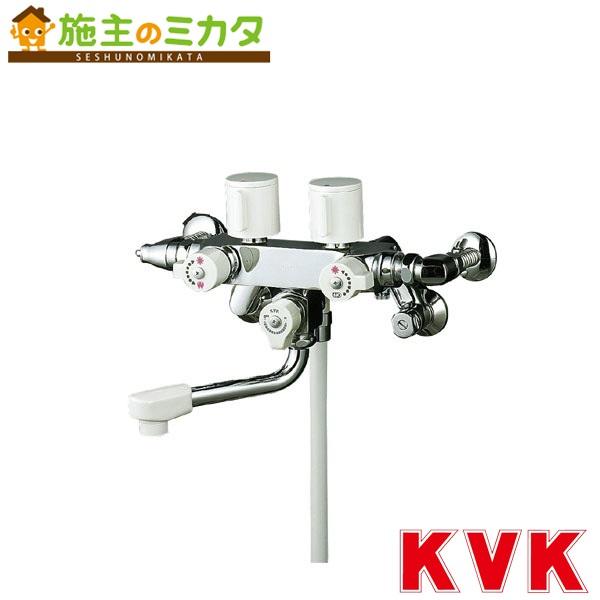 KVK 【KF53N3】 ソーラー2ハンドルシャワー 併用形