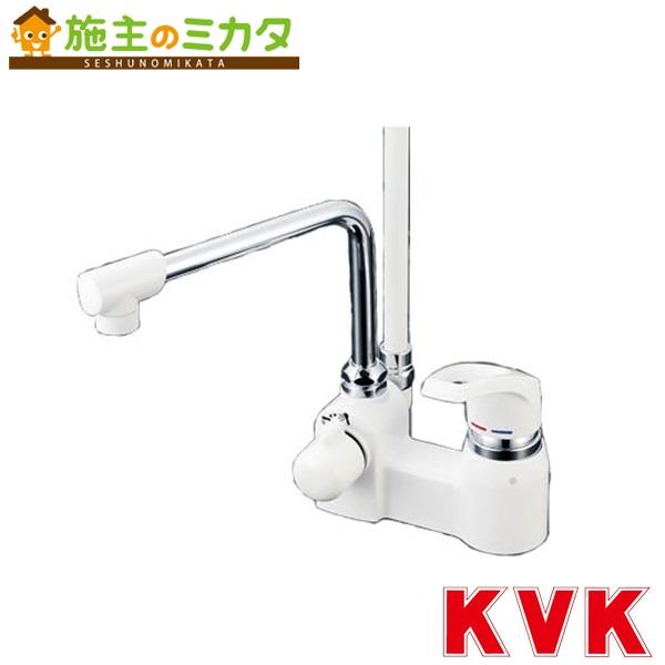 KVK 【KF6004ZR24】 デッキ型シングルレバー式シャワー L240mm 寒冷地仕様