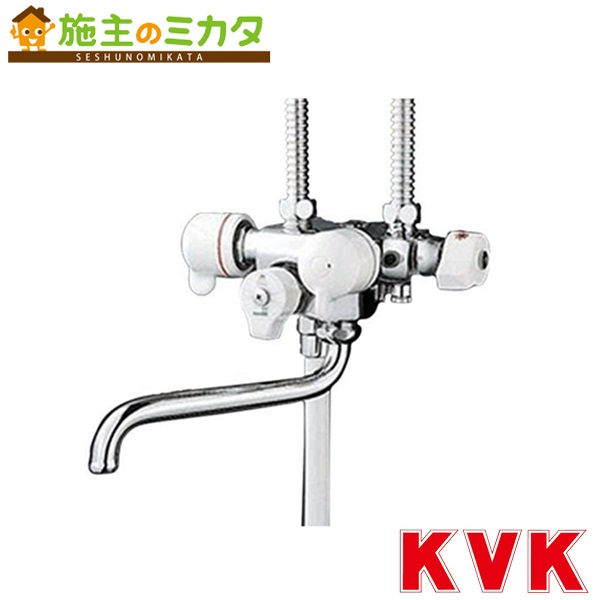 KVK 【KF63】 ソーラー2ハンドルシャワー 専用形