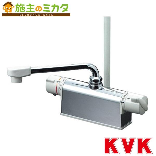 KVK 【KF771】 デッキ形サーモスタット式シャワー 取付ピッチ100mm