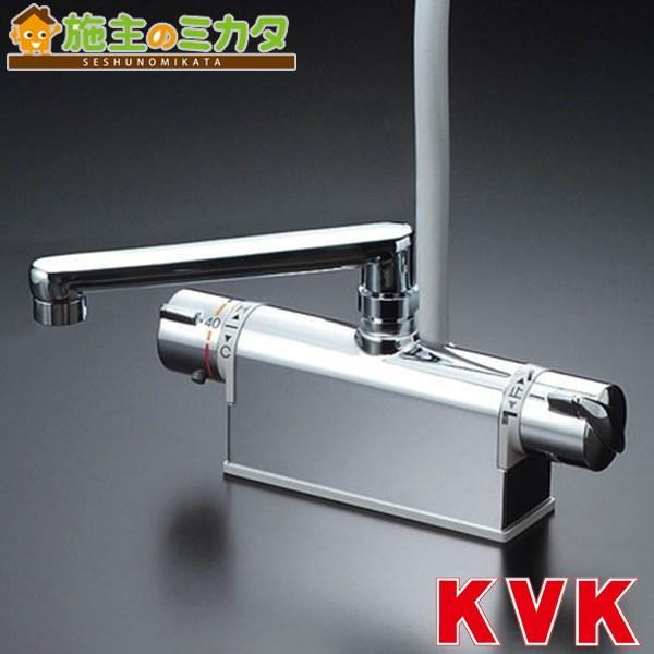 KVK 【KF771TR3】 デッキ形サーモスタット式シャワー 300mmパイプ付