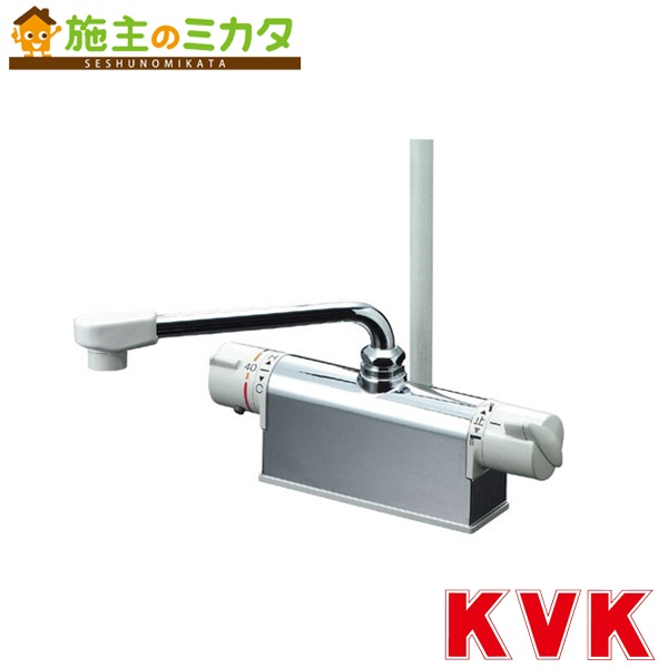 KVK 【KF771Y】 デッキ形サーモスタット式シャワー 取付ピッチ120mm
