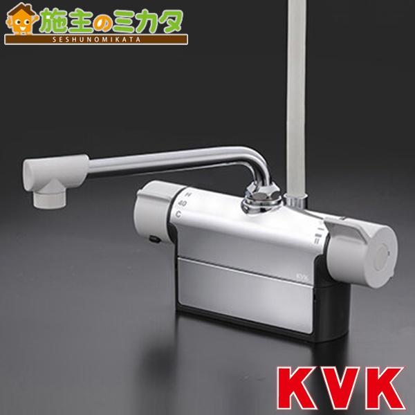 KVK 【KF771Z】 デッキ形サーモスタット式シャワー 取付ピッチ100mm