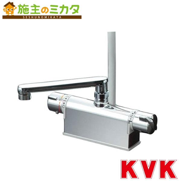 KVK 【KF771ZTS2】 デッキ形サーモスタット式シャワー フルメッキワンストップシャワーヘッド付
