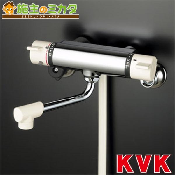 KVK 【KF800】 サーモスタット式シャワー