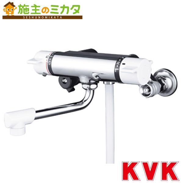 KVK 【KF800HA】 サーモスタット式シャワー 楽締めソケット付