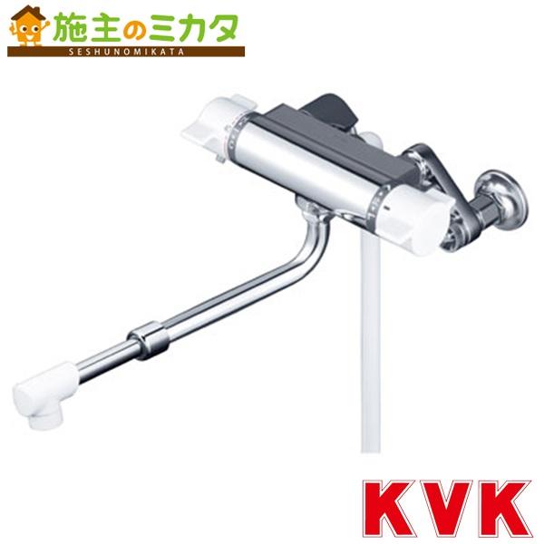 KVK 【KF800HASJ】 サーモスタット式シャワー 伸縮自在パイプ付