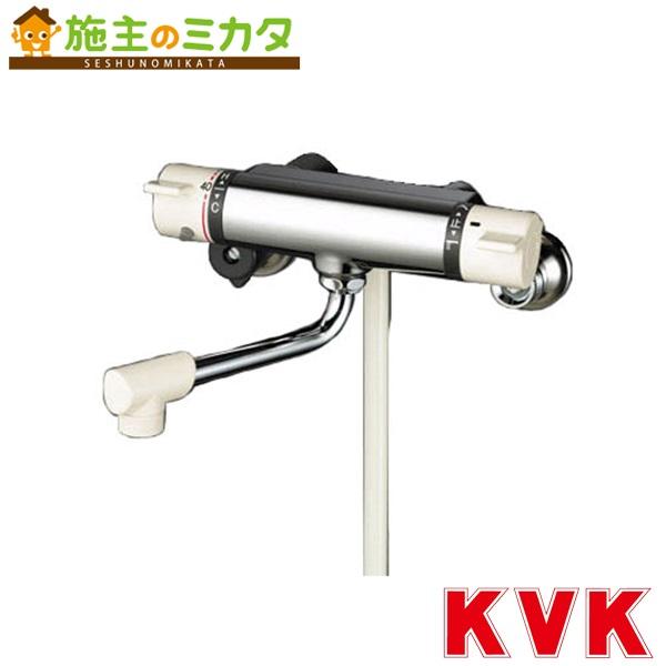 KVK 【KF800S2】 サーモスタット式シャワー ワンストップシャワーヘッド付