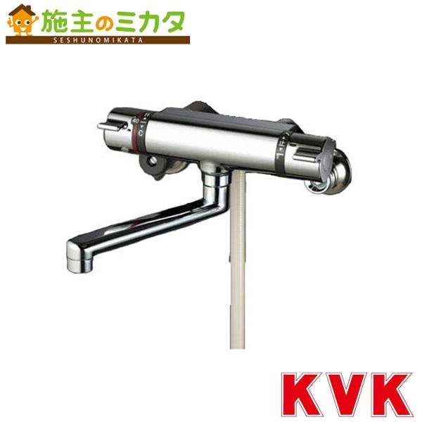 KVK 【KF800T】 サーモスタット式シャワー