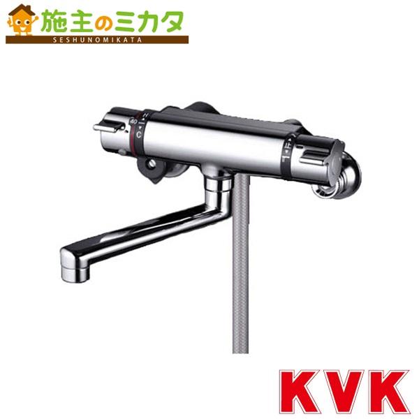 KVK 【KF800TMB】 サーモスタット式シャワー フルメタルシャワーヘッド付