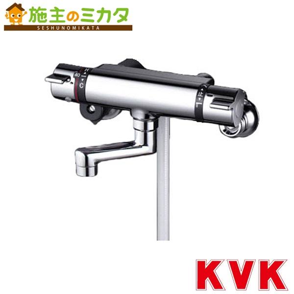 KVK 【KF800TN】 サーモスタット式シャワー 80mmパイプ付