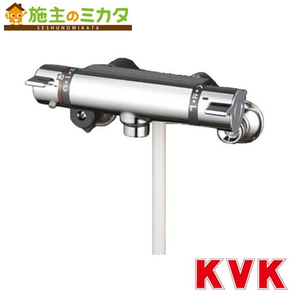 KVK 【KF800TNN】 サーモスタット式シャワー