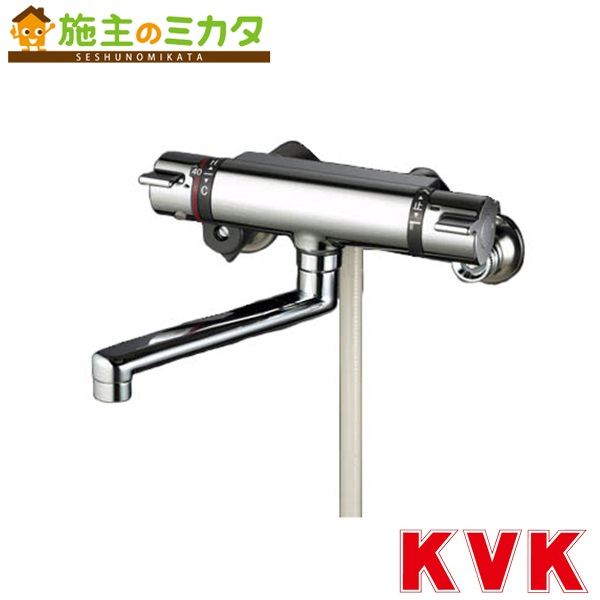 KVK 【KF800TS2】 サーモスタット式シャワー フルメッキワンストップシャワーヘッド付