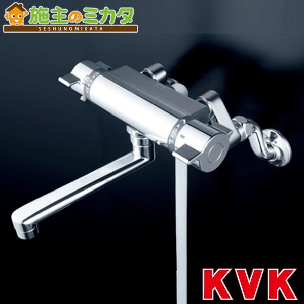 KVK 【KF800UT】 取替用サーモスタッド式シャワー シャワーホース1.6m